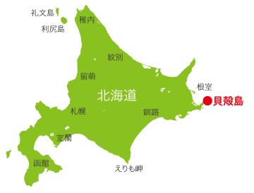 北海道貝殻島